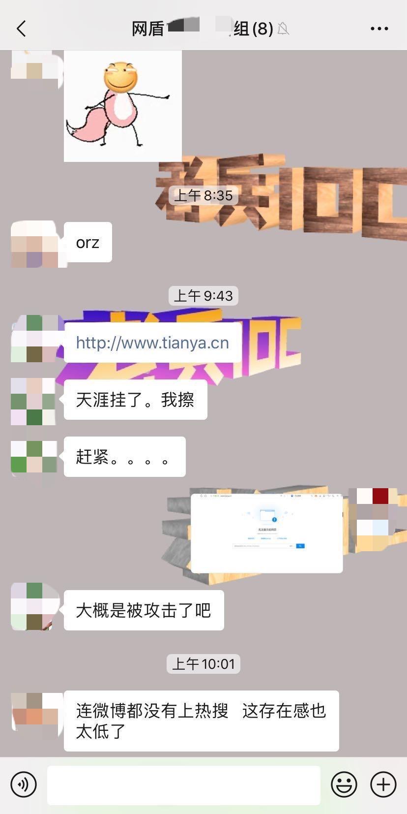 微信图片_20200806163525.jpg