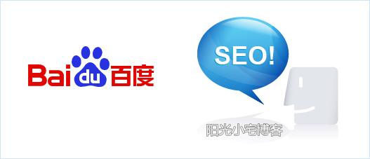 【百度seo排名点击软件】排名网站要靠什么